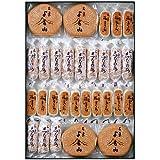 「名古屋名物」両口屋是清 銘菓詰合 N20号 一段詰 42650-0-0