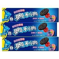 奥利奥(Oreo)休闲零食双口味夹心饼干缤纷双果味夹心饼干蓝莓味+树莓味97g*3