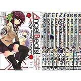 Angel Beats!-Heaven's Door- コミック 1-11巻セット (電撃コミックス)