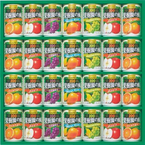 カルピス 果樹園の風100%果汁ギフト