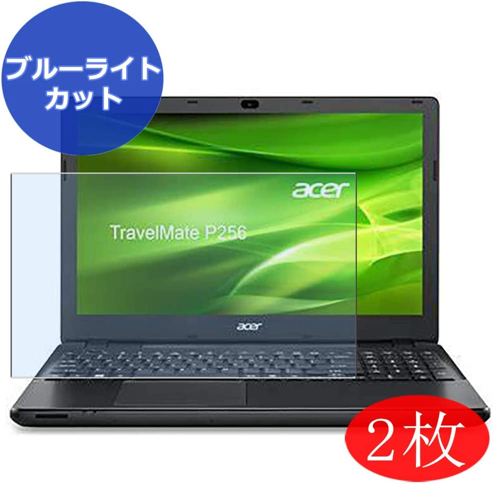 """【2 Pack】 Synvy Anti Blue Light Screen Protector for Acer Travelmate P256-M / P256-MG 15.6"""" Screen Film Protective Protectors [Not Tempered Glass]"""