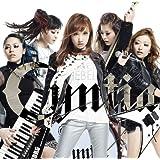 Limit Break【初回限定盤A】(CD+DVD)