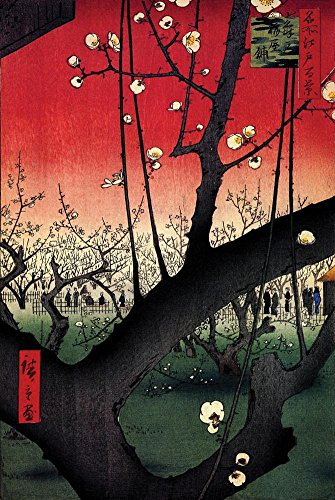 Laminated Plum Estate Poster by Ando Hiroshige 24 x 36in