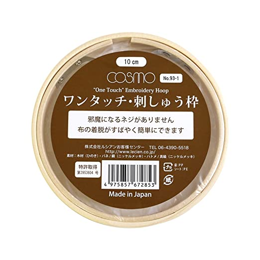 Amazon Lecien Japan Hoop93 1 One Touch Wood Embroidery Round