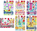 Aikatsu! Happy Meal McDonald's limited Furukonpu six mc-010 011 012 013 014 015