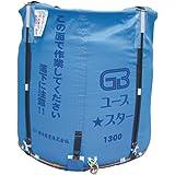 田中産業 グレンバッグ ユーススター 1300L