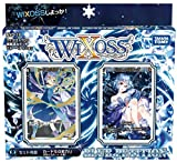 Wik Los WXD-16 pre-built deck BLUE PETITION by Tomy(takaratomy)