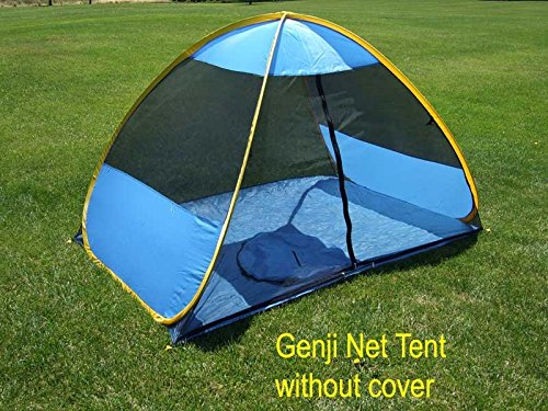 Genji Sports Mosquito Waterproof Cover product image
