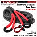 "Ranger Rope 3/4"" x 20' Commercial Reliability Kinetic Recovery Tow Rope by Ultranger (Breaking Strength 9 Tons 20,000 LBs)"