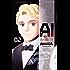 AIの遺電子 2 (少年チャンピオン・コミックス)