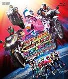 Sci-Fi Live Action - Kamen Rider X Kamen Rider Fourze & Ooo: Movie War Mega Max Director's Cut Edition [Japan BD] BSTD-3539