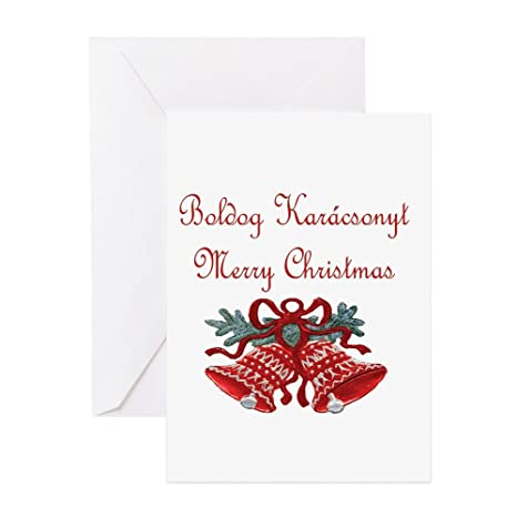 Christmas Bday Cards.Cafepress Hungarian Christmas Greeting Card Note Card Birthday Card Blank Inside Matte