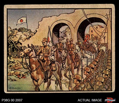 1938 Gum Inc. Horrors of War # 79 Japan's Triumphal Entry into Nanking (Card) Dean's Cards 3 - VG 2226271