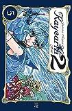 Guerreiras Magicas de Rayearth - Vol.5