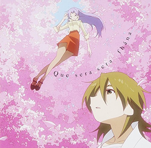 Fhana - Uchoten Kazoku (Anime) Outro Theme Song: Keserasera [Japan CD] LACM-14129