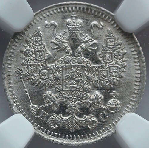 (RU Year 1915 BC Russia S5K MS Russian Silver Coin 5 Kopeks MS-67 NGC)