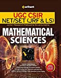 UGC NET Mathematical Sciences