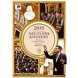 预售【中图】2019年维也纳新年音乐会DVD 蒂勒曼指挥 SONY