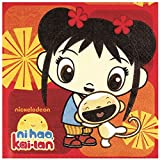 Luncheon Napkins | Ni Hao Kai Lan Collection | Party Accessory