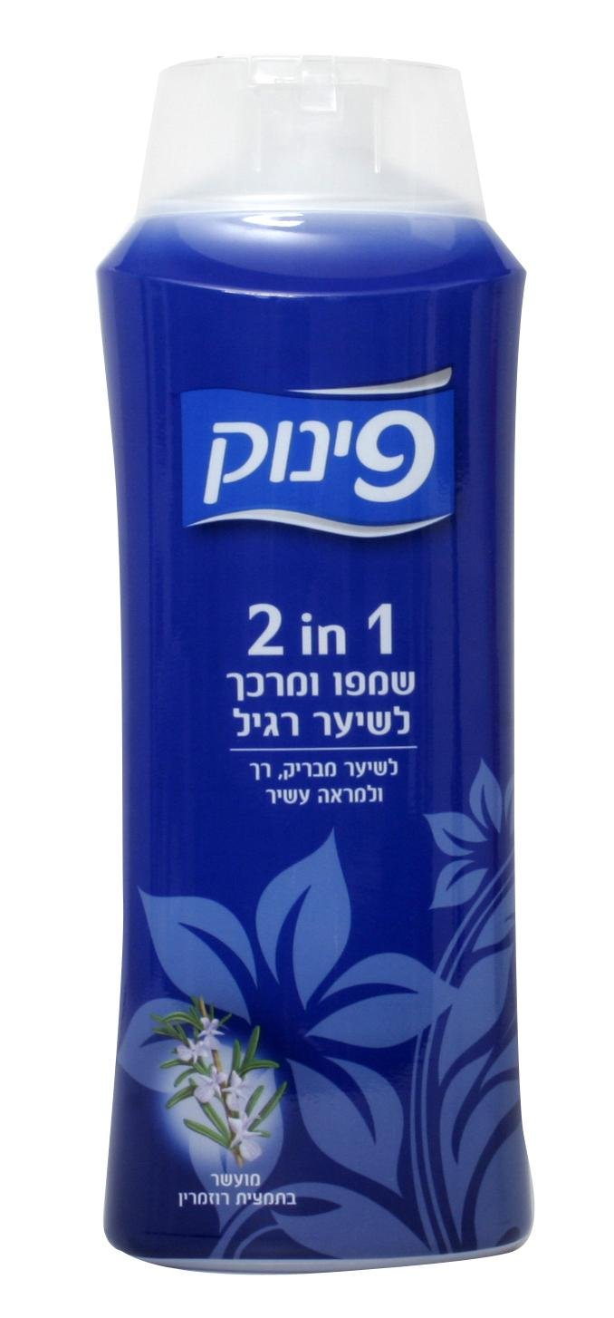 Pinuk 2 In 1 Normal Hair With Rosemary Extract 23.66 Oz. Pack Of 3.