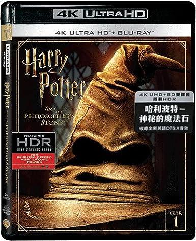 Harry Potter & The Philosopher's Stone Region Free 4K UHD +