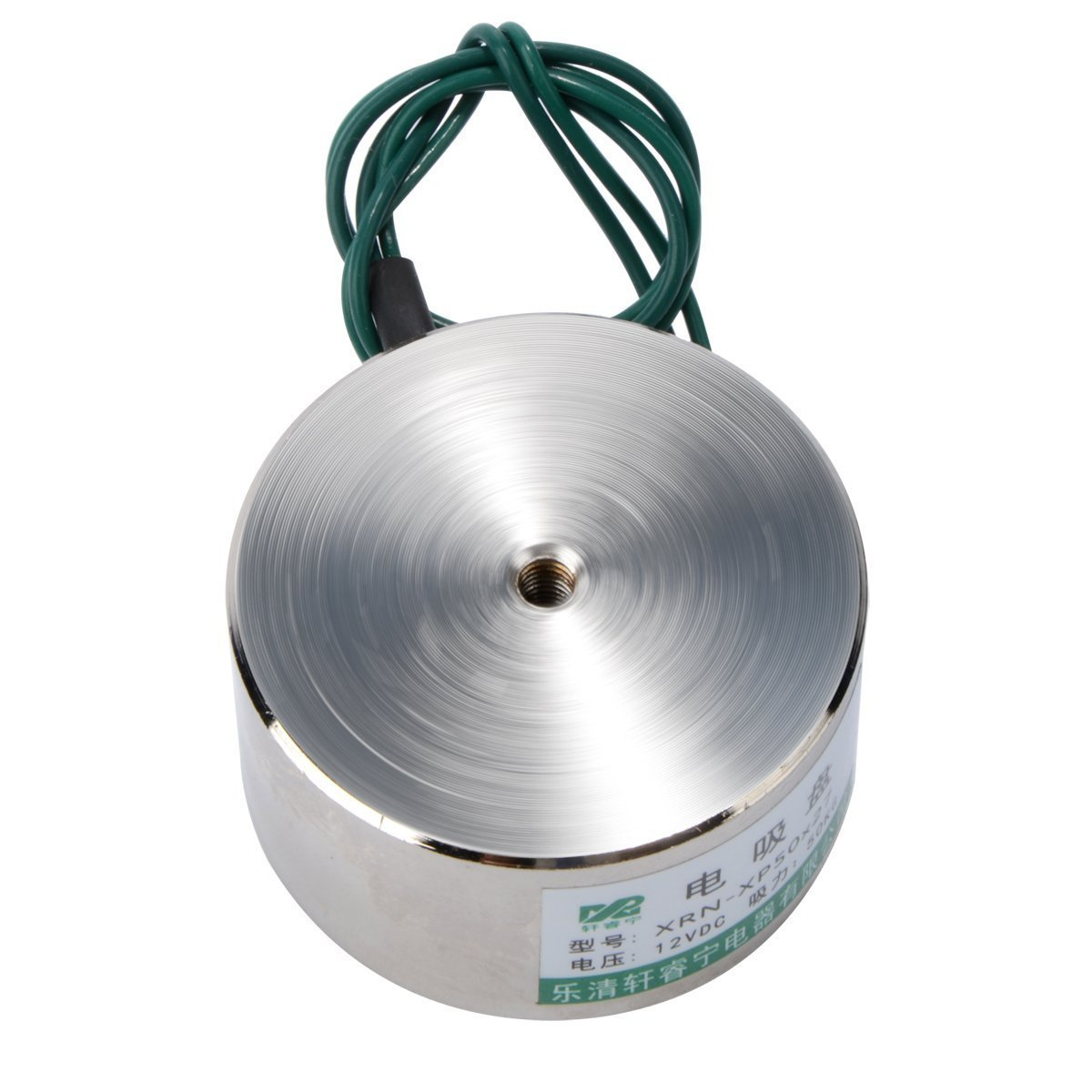 YXQ 50Kg/110LB Electromagnet Solenoid Electric Lifting Magnet Lift Holding, DC 12V 50mm Dia.