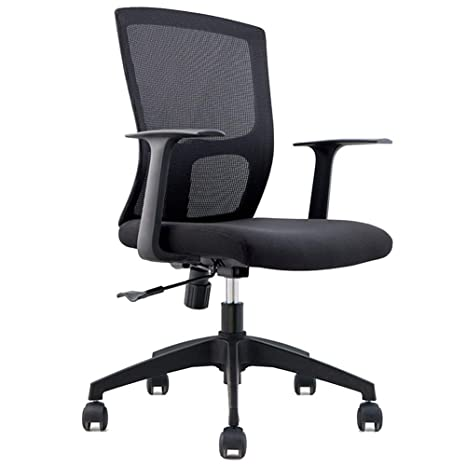 Fantastic Amazon Com Chairs Offce Chair Computer Chair Household Andrewgaddart Wooden Chair Designs For Living Room Andrewgaddartcom