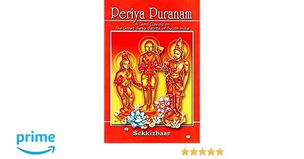 Periya Puranam In Tamil Pdf Download 15