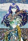 宝石の国(7) (アフタヌーンKC)