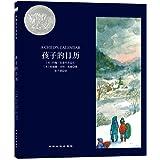 童立方·凯迪克银奖绘本:孩子的日历