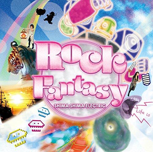 Shimashima Electric - Rock Fantasy (CD+DVD) [Japan CD] ACDS-5