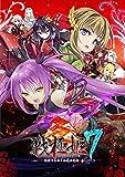 戦極姫7~戦雲つらぬく紅蓮の遺志~ 通常版