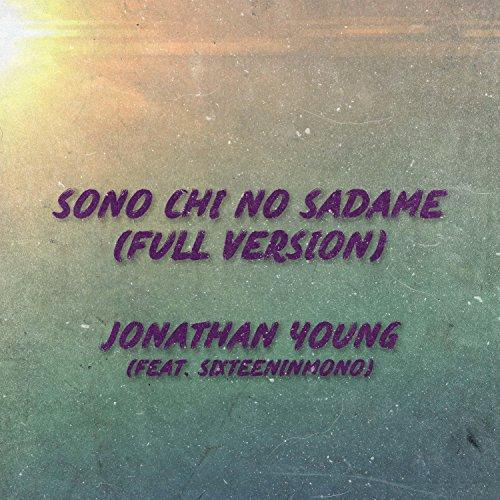 sono-chi-no-sadame-feat-sixteeninmono-full-version