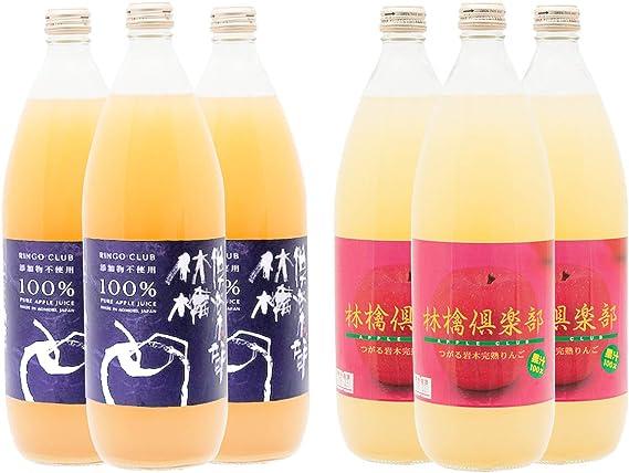 つがる岩木完熟りんご 果汁100%ジュース 林檎倶楽部 飲み比べセット 五代農産加工 青森県 1000ml×2種×各3