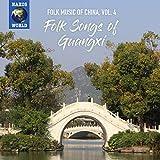 Folk Music of China 4