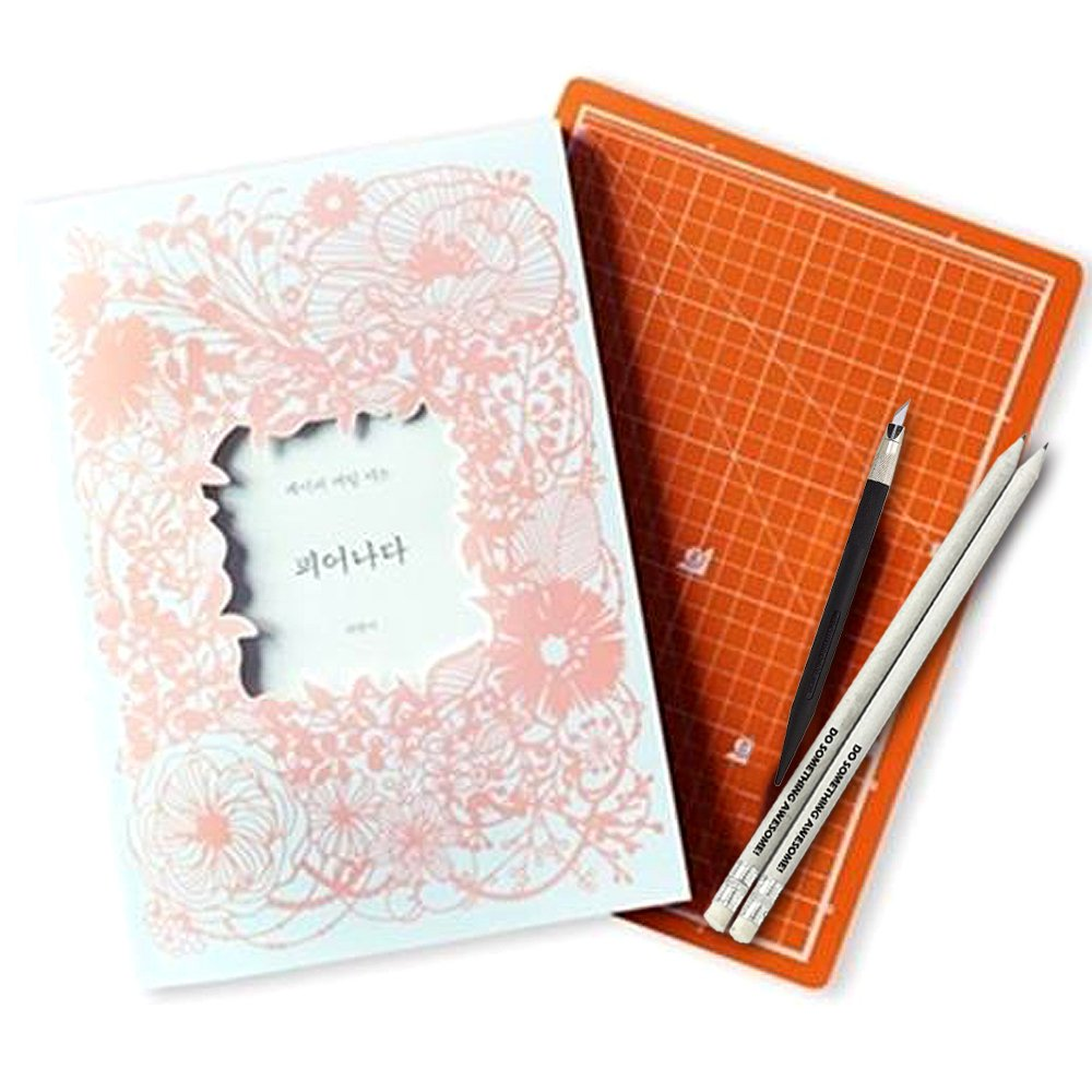 """Set of 'Blooming' Beautiful Paper Cutting Book, A4 Self Healing Cutting Mat, Art Knife and 2 Pencils, 52 Preprinted Templates Easy to Cut Out Stress Relieving Art Therapy Paper Cutouts, 8.27""""x11.69"""""""