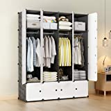 Cube Wardrobe Cloth Closet Cabinet Plastic Cubby Shelving Clothing Storage Organizer Cupboard DIY Modular 8 Cubes 4 Hanging Section 47cm Depth Extra Space Sturdy for Clothes Shoes Toys Books