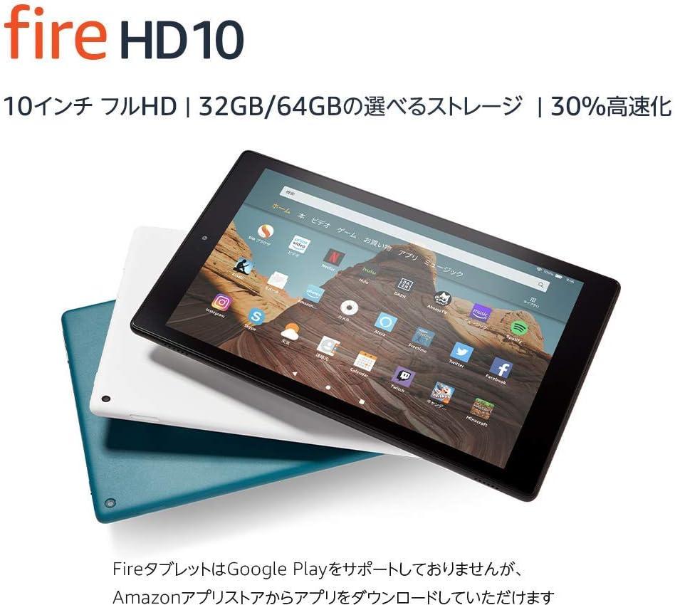 Fire HD 10 タブレット (10インチHDディスプレイ)