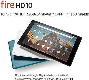 Fire HD 10 タブレット ブラック (10インチHDディスプレイ) 32GB + Kindle Unlimited(3か月分。以降自動更新)