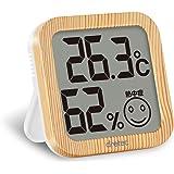 ドリテック デジタル温湿度計 ナチュラルウッド O-271NW