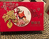 2017 Year of the Rooster Chinese Lunar New Year Greeting Cards with Envelopes Pack #8Y w/4 cards