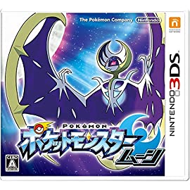 2016 Pokémon Moon Nintendo 3DS Japanese Edition Region-locked Pocket Monster Video Game[Japan Import]