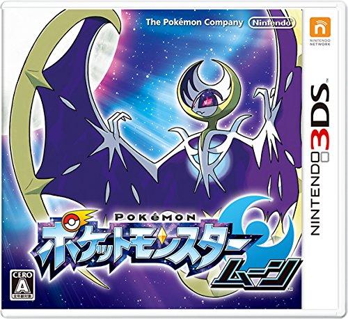 2016-Pokmon-Moon-Nintendo-3DS-Japanese-Edition-Region-locked-Pocket-Monster-Video-GameJapan-Import