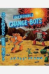 Incredible Change-Bots Kindle Edition