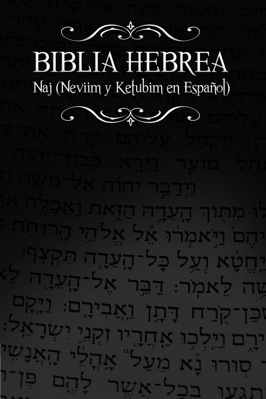 Biblia Hebrea Naj Neviim Y Ketubim En Espanol Volumen Ii  # Muebles En Hebreo
