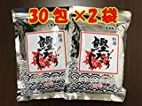Japanese Soup Base DASHI UMAMI bonito fish soup bouillon seasoning 8.8g X 30 bags 2set