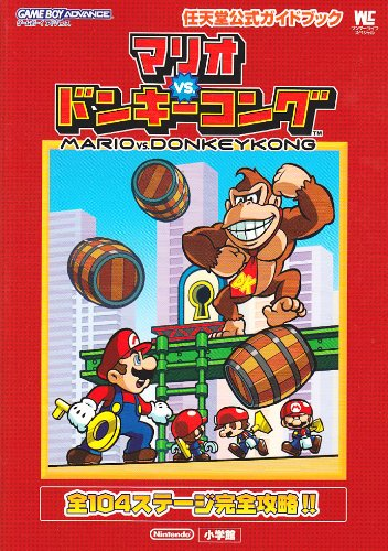 Price comparison product image . Mario vs Donkey Kong (Wonder Life Special - Nintendo Official Guide Book) (2004) ISBN: 4091061729 [Japanese Import]