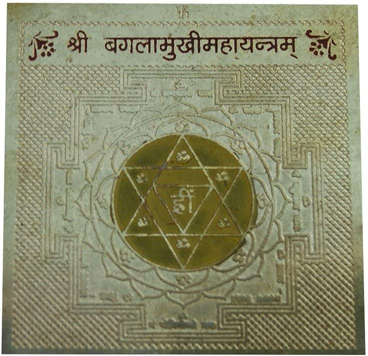 Aadhya Wellness Sree Baglamukhi Puja Yantra Pooja Meditation Prayer Temple Office Business Home Wall Décor Bring Luck for Financial Health and Material Prosperity