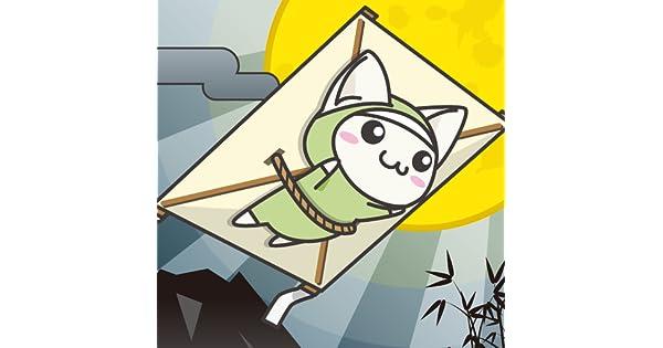Ninja Cat -Flying!!-: Amazon.es: Appstore para Android