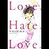 Love,Hate,Love. (FEEL COMICS)